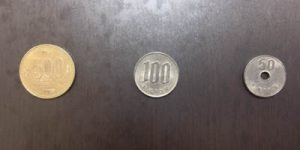 左から ¥500 , ¥100 , ¥50 数字で確認出来ます。