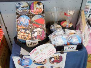 ที่รองแก้วแบบญี่ปุ่น เหมาะเป็นของฝาก