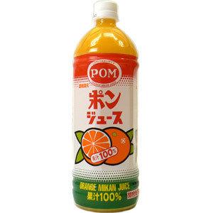 pon-juce