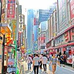 การตรวจสอบราคาเครื่องใช้ไฟฟ้าในญี่ปุ่น