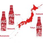 「โค้ก」 กับขวดดีไซน์ใหม่แบ่งตามพื้นที่ในญีปุ่น 5 แบบ