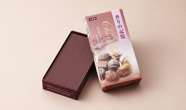 チョコの香りのお線香