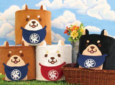 「ชูเคงโมจิชิบะ」 กล่องผ้ากระดาษทิชชู