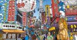 Osaka-top