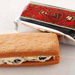 แซนวิชบัตเตอร์มารุเซ  (Marusei's butter sandwiches)