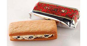 rokkatei-marusei-butter-sand
