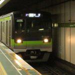 ตั๋วรถไฟใต้ดินแบบประหยัดในโตเกียวแบบไม่จำกัดเที่ยวหรือ「Tokyo Subway Ticket」